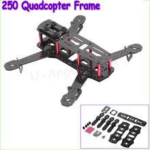 Glass&Carbon Fiber 250mm Mini FPV Quadcopter Frame Kit 4 Axis Mulitcopter For QAV250 Quadcopter Wholesale Dropship(China)