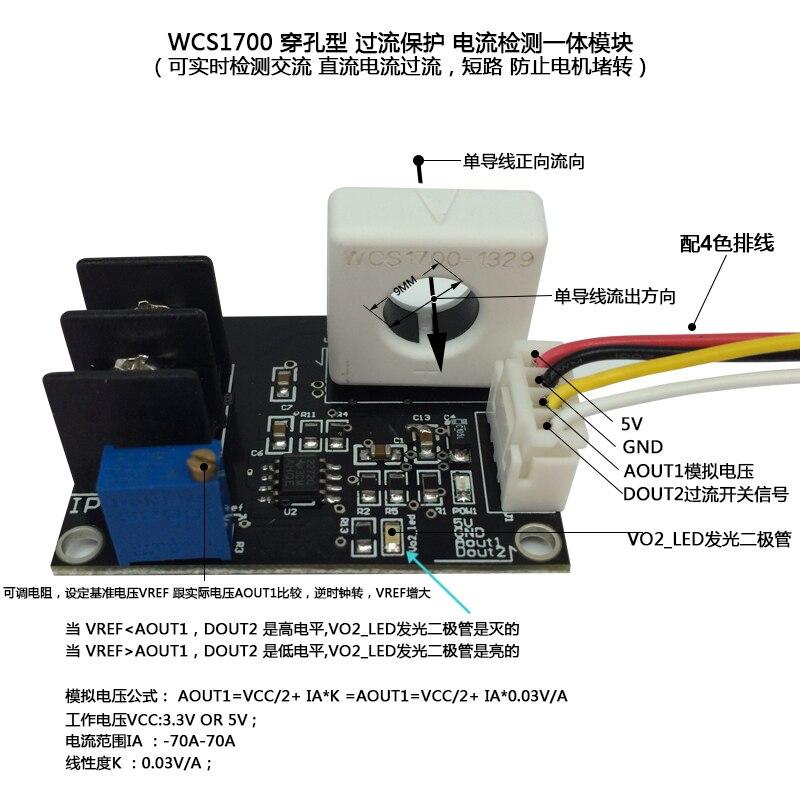 Lm358 Current Sense Circuit