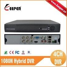 PORTERO Freeshipping 1080N Híbrido DVR 4CH CCTV AHD DVR AHD-M 1080 P NVR 3 en 1 Grabadora de Vídeo Para la Cámara Analógica AHD Cámara IPC
