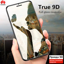 9D Full Cover Protective Tempered glass For Nova 4 2i 2 Lite 2S 3 3i 3e Y6 Y7 Y9 2019 Y9 2018 Y7 Prime2018 Screen Protector film(China)