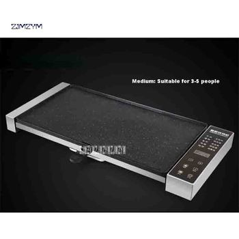 Electric Grill JP-05 High Quality Household Smokeless Non-stick Pan Teppanyaki Barbecue Machine 220V 1500W For 3-5 People