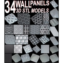 34pcs/set Wall decor panels 3D STL model for cnc ARTCAM ASPIRE MACH3 new 3d models in stl relief for cnc stl tablet desk food short food 32