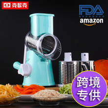 Multifunctional Manual Cutter Roller Cheese Planer Kitchen Tool Packaging in English and Chinese