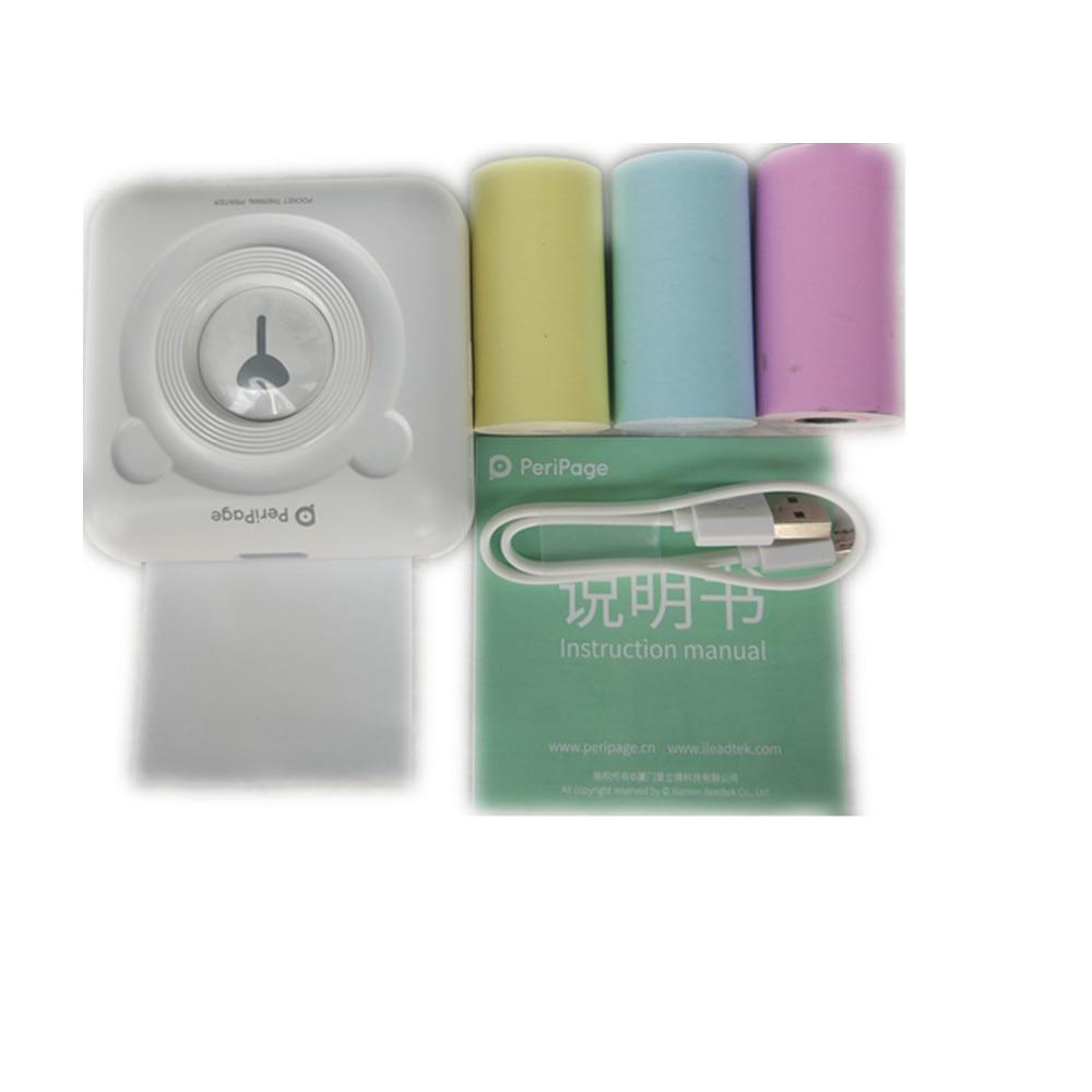 white peripage mini portable printer with thermal sticker photo paper (11)_set