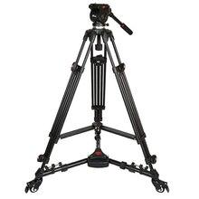 DHL PROGO JY0508B JY 0508B 6KG height 185cm Professional Video Tripod Dslr VIDEO Tripod Fluid Head