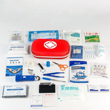 69pcs/lot First Aid Emergency Kit Outdoor Waterproof EVA Pouch For Family Camping Travel Emergency Medical Treatment YJJB008
