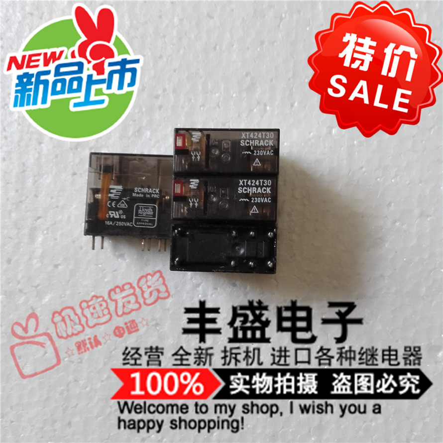 Original new 100% XT424T30 genuine import power relay XT424T30-230VAC hot new relay finder 56 34 8 230 0040 230vac 56 34 8 230 0040 230vac 56 34 230vac 12a dip14 1pcs lot