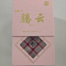 Dayan Tengyun Магнитный M Розовый Ограниченная серия с DIY наклейкой Cubo Magico черный подарок идея развивающая игрушка