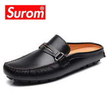 SUROM Slip on Casual men Loafers Spring and Summer Mens Moccasins Shoes Genuine Leather Men's Flats Shoes Soft Comfortable