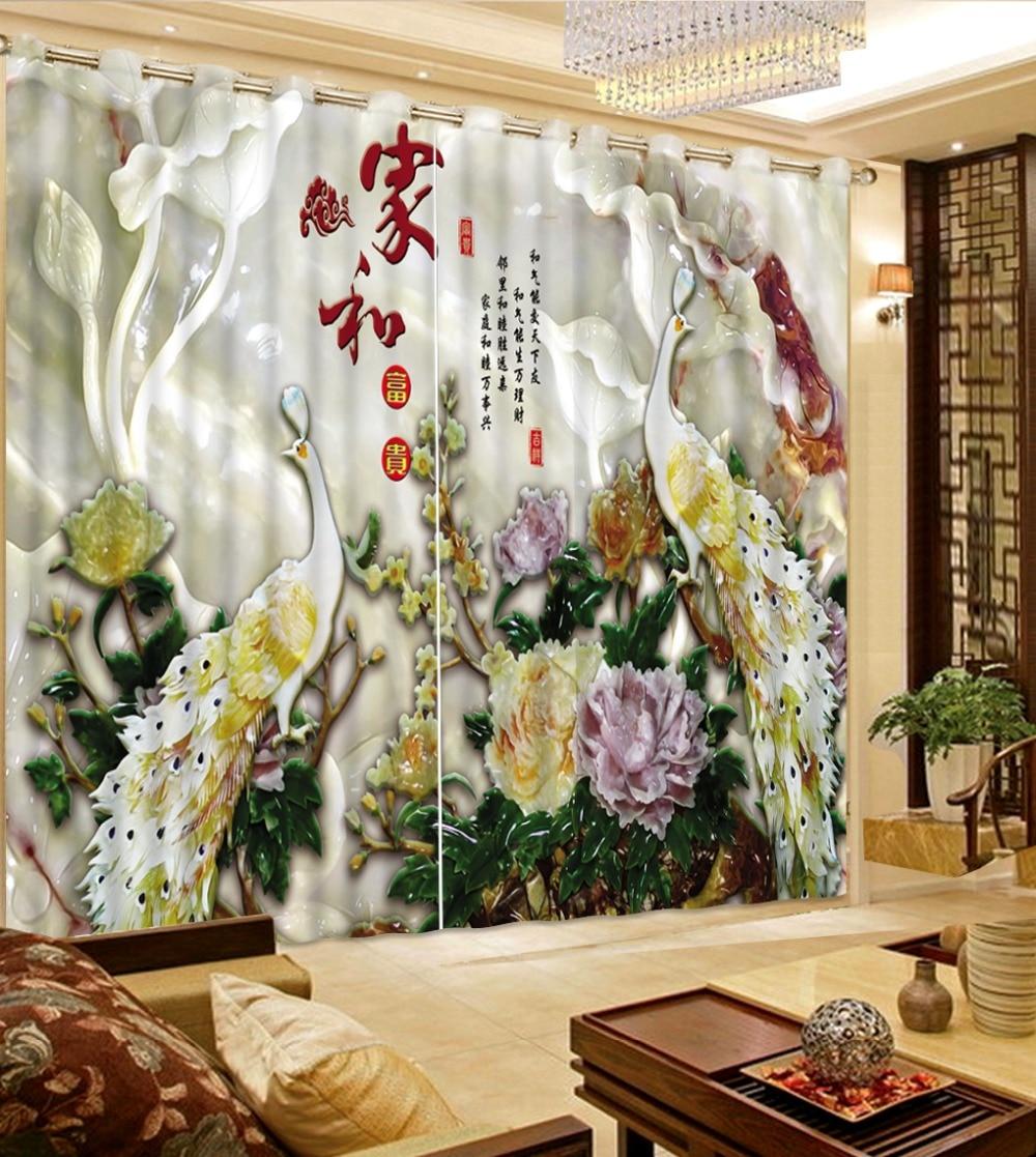 Online Get Cheap Peacock Window Curtains -Aliexpress.com | Alibaba ...