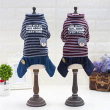 2017 New Warm Pet Dog Clothes Cute Bear Striped 4 Legs Dog Coats Thick Puppy Dog Hoodies Jackets For Small Large Chihuahua