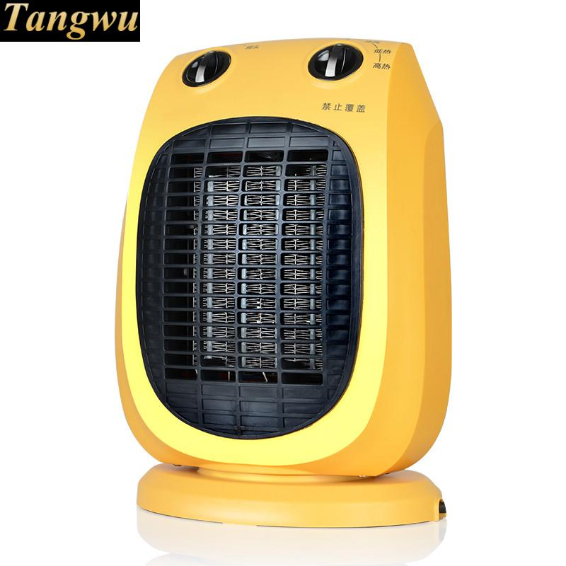 Warm air blower heater household electric energy-saving shook his head office dimming device to save power 3000w electric heater high power air blower air heater for bathroom household industrial dryer hot air fans bgp 1403 03t
