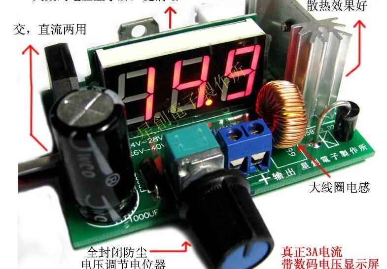 все цены на Freeshipping LM2596 power panel adjustable clamp 3A adjustable clamp онлайн