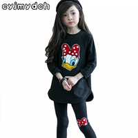 Autumn Cartoon Daisy Cotton Girls Clothing Sets Long Sleeve Top Pant Legging Set 2 8T Kids
