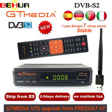 5pc 1 rok europa 7 serwer Clinne GTMedia V7S HD cyfrowy odbiornik satelitarny DVB-S2 V7S HD Full 1080P + usb wifi Upgrade Freesat V7(China)