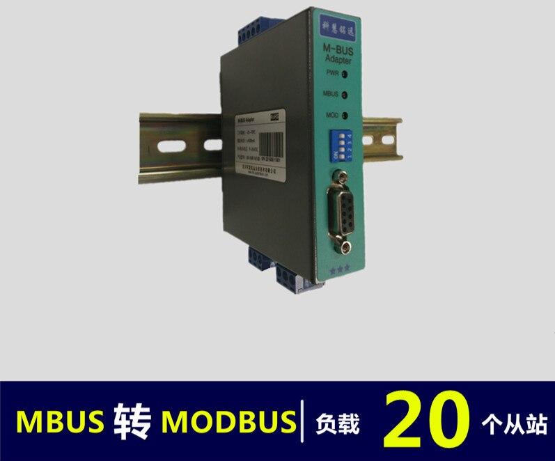Convertisseur MBUS/KH-MR-M20/mètre-BUS à M-BUS MODBUS-RTU vers RS232/485 (20 charges)