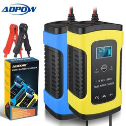 ADPOW Motorcycle Car Battery Charger 6A 12v Intelligent Lead Acid Battery Power Pulse Repair Charger LCD Display 110V To 220V