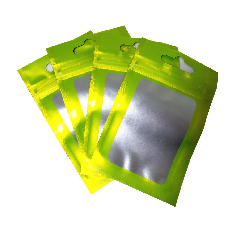 磨砂绿色阴阳铝箔袋 A