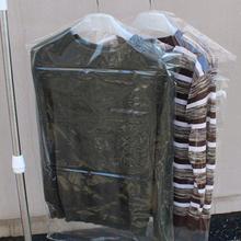 10 шт./лот пластиковая прозрачная крышка для защиты от пыли, очень мягкая одежда висячий карман сумка для хранения шкаф висит одежда разборны...