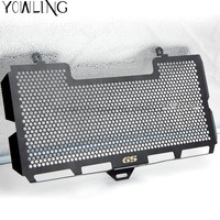 YOWLING Motorcycle Stainless Steel Radiator Cooler Grill Guard Cover Fit For BMW F650 F650GS F700GS F800GS