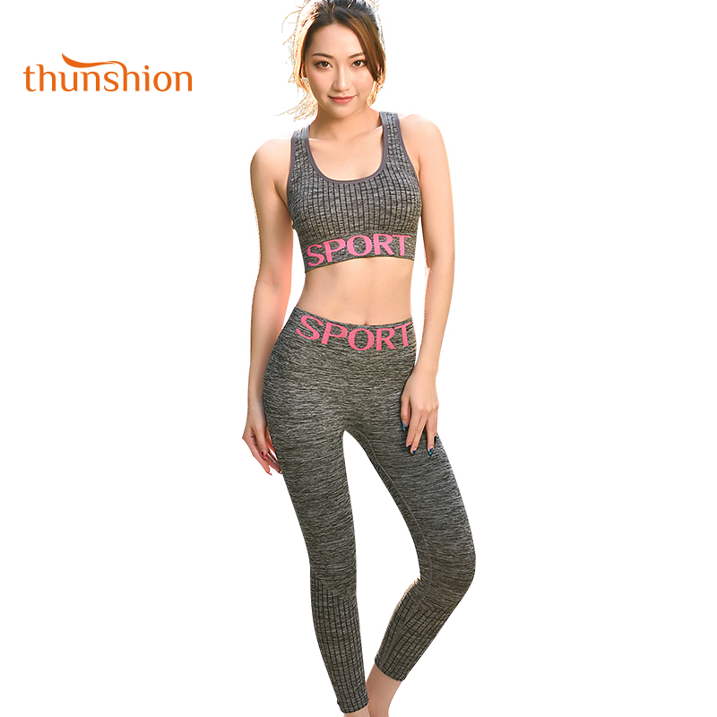 THUNSHION 2 PCS Women Sport Suit Yoga Set Gym Outfit Running Sportswear Soft Clothing Tights Suit 3/4 Length Pant ensemble sport