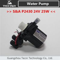 75W Pump Submersible Water Pump 220V 75W 3 5M For Cnc Engraving Machine