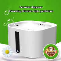Buldog francuski inteligentny fontanny do picia automatyczna cyrkulacja kot pies tlenu wody Yorkshire Terrier fontanny do picia