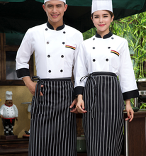 Hotel Chef Chef Wear Long Sleeved Autumn and Winter Uniform Pastry Pastry Chef and Restaurant Kitchen Work Clothes