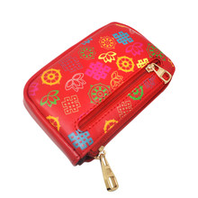 Wealth Wallet New Feng Shui Red Wallet(China)