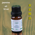 Natural Pure 100% Jasmine Essential Oil 10ml ,Fragrance, FRESH,Skin Care