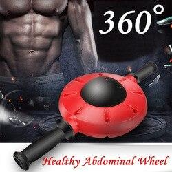 360 grad Alle Eindimensionalen Bauch Rad Kein Lärm Ab Roller Muskeltrainer Fitnessgeräte Rutschfeste Workout Körper massagegerät