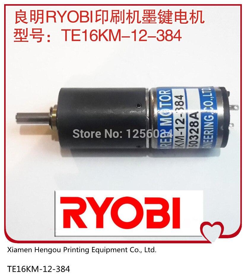 5 pieces Roybi ink key motor TE16KM-12-384 China post free shipping sencart 889 27w 6000k 604lm white light halogen car motorcycle fog light dc 12v 2 pcs