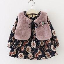 Осенне-зимняя одежда, новинка 2018 года, брендовая одежда для маленьких девочек, бархатное платье с длинными рукавами и цветочным принтом + меховой жилет, комплект из 2 шт., комплекты одежды для девочек
