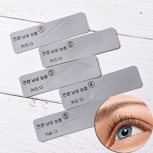 5pcs/set Eye Brow DIY Drawing Guide Styling Shaping Grooming Template Card Makeup Beauty Kit Men Reusable Eyebrow Stencil Set 2