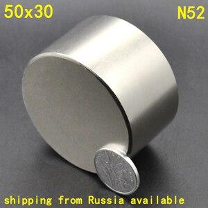 Image 2 - 1 個 N52 50 × 30 永久ラウンドマグネット 50*30 50 ミリメートル × 30 ミリメートルビッグスーパーストロング強力なネオジム磁石