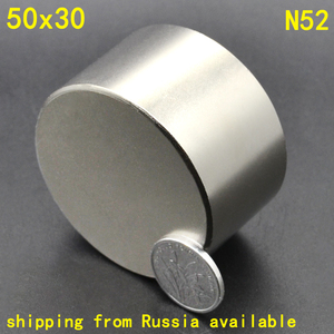 Image 2 - 1Pcs N52 50 x 30 Permanent Round Magnet 50*30 50mm x 30mm Big Super Strong Powerful Neodymium Magnet