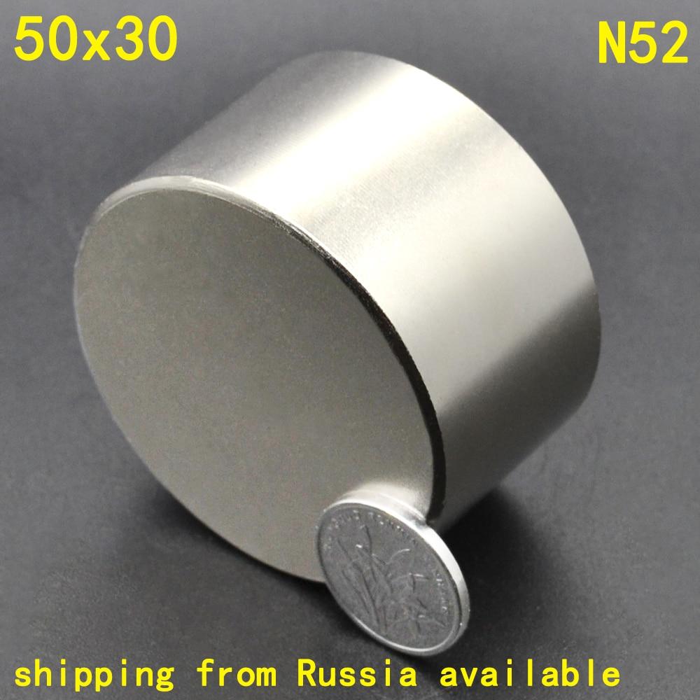1Pcs N52 50 x 30 Permanent Round Magnet 50*30 50mm x 30mm Big Super Strong Powerful Neodymium Magnet