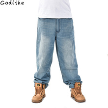 Plus size spring and autumn seasons straight loose jeans men leisure skateboard trousers pants men fat add fertilizer increased