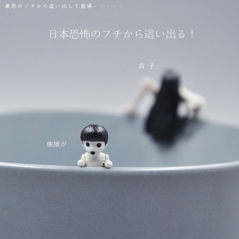 Japanese Mini Capsule Toys Sadako Grudge <font><b>Rim</b></font> Static Action Figure Toys Spoof For Tea Cup Ornaments Hand Model Toys For Children image