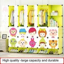 Новые Детские футболка с рисунком Пластик сборка простая шкафчики для одежды шкаф для хранения вещей состав смолы для маленьких детей комплект для детей