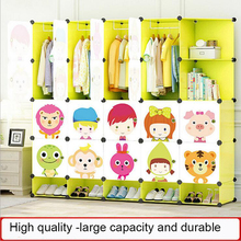 New Children #8217 s Cartoon Plastic Assembly Simple Wardrobe Lockers Storage Cabinets Resin Composition Baby For Kit Child cheap 325-1