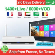 Leadcool IPTV France Android IPTV récepteur RK3229 Original Leadcool QHDTV 1 an IPTV belgique pays-bas France arabe IP TV(China)