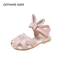CCTWINS KIDS 2018 Summer Girl Fashion Bunny Princess Sandal Toddler Pu Leather Flat Baby Butterfly Shoe