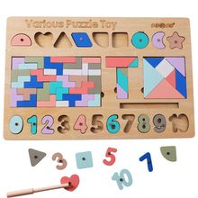 OOTDTY Baby Kids Magnetic Fishing Game 3D Jigsaw Puzzle Board Wooden Shape Number Learning Tetris Educational Toy