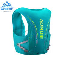 AONIJIE C942 Advanced Skin Backpack Hydration Pack Rucksack Bag Vest Harness Water Bladder Hiking Camping Running Marathon Race