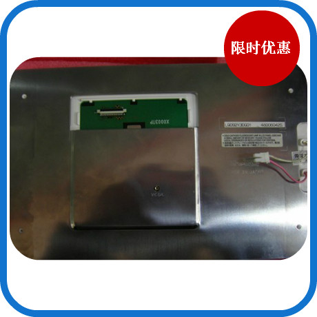 LCD LQ092Y3DG01LCD LQ092Y3DG01