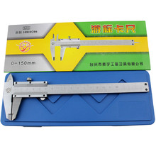Buy Mini Vernier Caliper,0-150 mm Digital CALIPER VERNIER GAUGE MICROMETER,Stainless Steel Measurement Jewelry Making Tools
