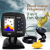 LUCKY FF918 C100WDS 3 5inch TFT LCD Wired Wireless 2 In 1 Boat Fish Finder Dual