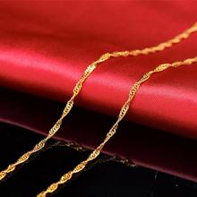 Fashion Golden Chain Necklace For Men Women Water-Wave Chain 18inch Wholesale Chain Jewelry Top Quality Free Ship