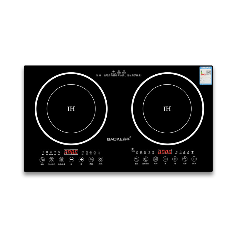 Double Pot Embedded Dual Cooker Electric Built-in Induction Hobs Ceramic Furnace Induction Cooker Pot Intelligent Home Hotpot